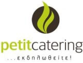 petit-catering-retina